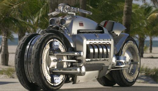 バイクの色々な世界記録