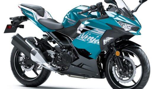 NINJA400 最高に軽量、高性能、通勤用バイクに最適な理由