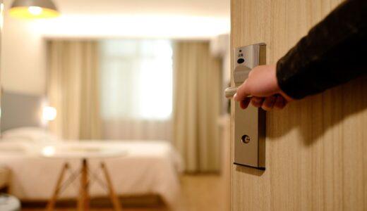 ツーリングでホテルやネットカフェ泊前提なら持ち物はインナー系中心でいこう