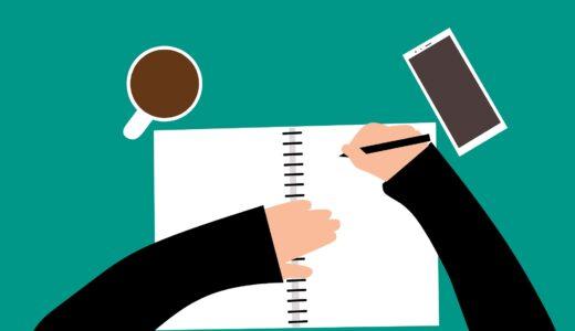 ブログを最速で始める方法【お名前.comで全て揃える】
