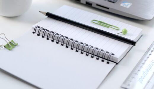 仕事と両立しやすい副業はブログ【でも1年目は絶望】