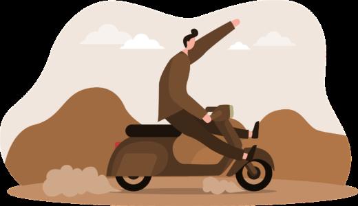 バイク初心者に知ってほしいバイクの世界48ステップ